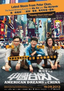 American Dreams in China - poster
